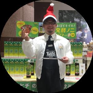 ichirokawano20161223