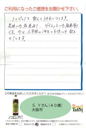 20120417(SY)