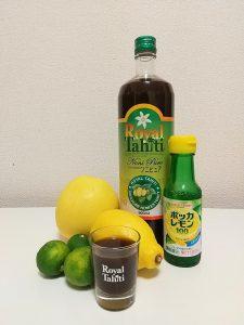 ロイヤルタヒチ・ノニピュアをポッカレモンで割ると美味しく飲める。ノニレシピ
